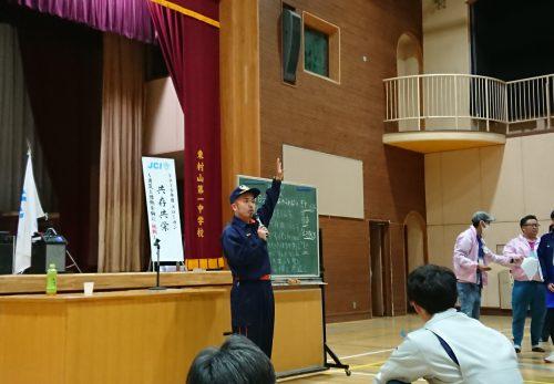 東村山市民イベント「誰かのために行動できるリーダーとなれ!」市民と作る防災ラップ